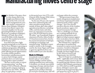 Manufacturing moves center stage in Ethiopia